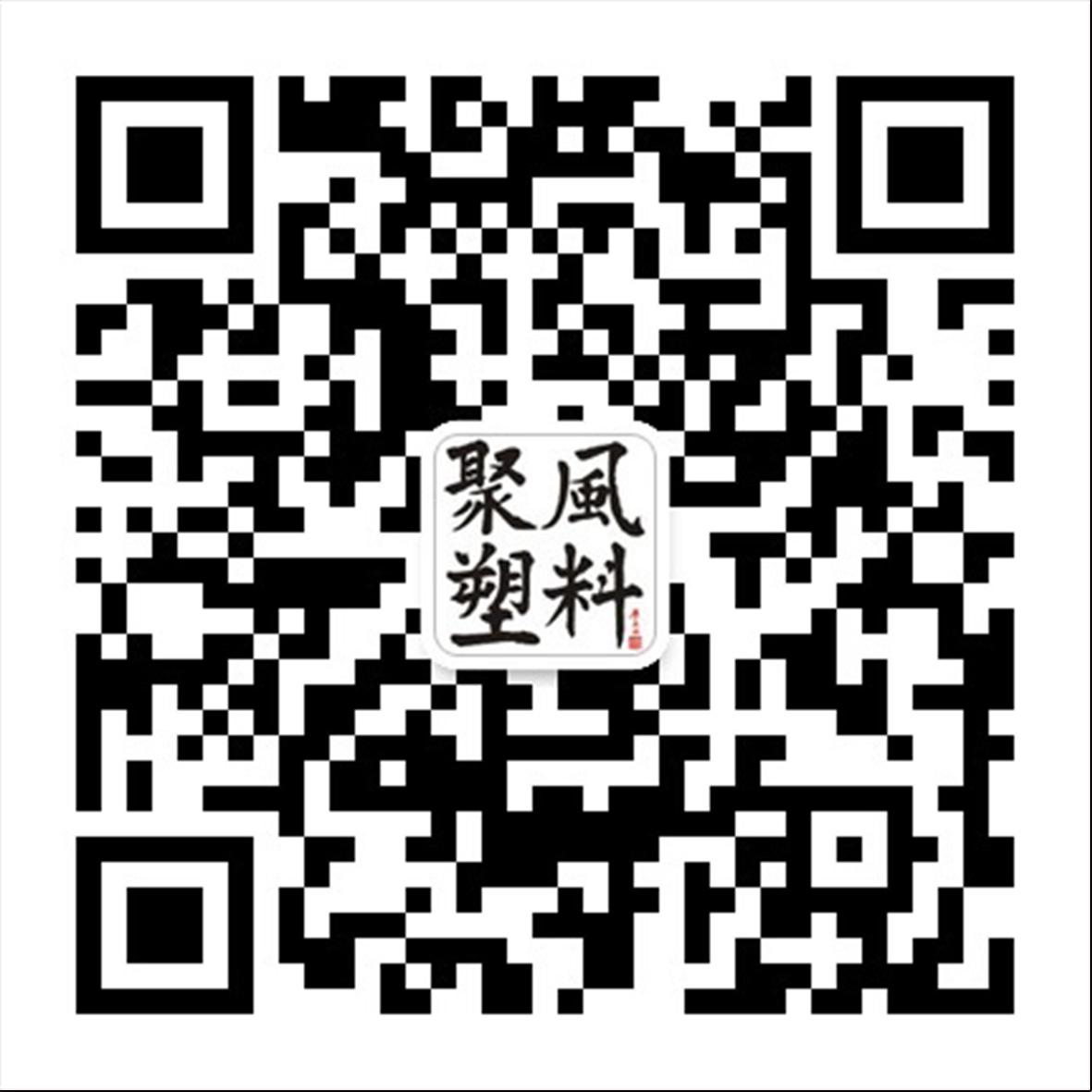 米乐下载地址公众微信号