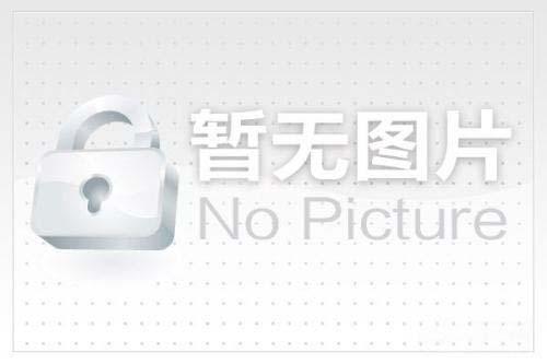 2021广州国际米乐平台app橡胶及包装印刷展览会